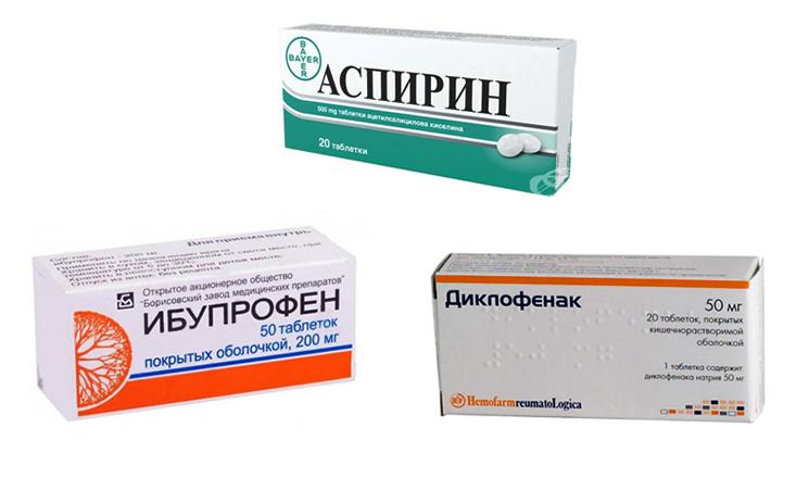 Аспирин, Ибупрофен, Диклофенак
