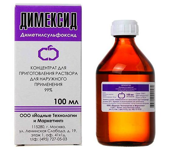 бурсит локтевого сустава лечение димексид