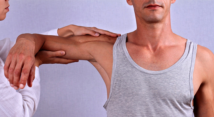Осмотр плеча
