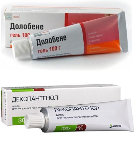 Препараты для лечения суставов полный список лекарств