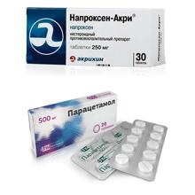 Эффективные обезболивающие таблетки