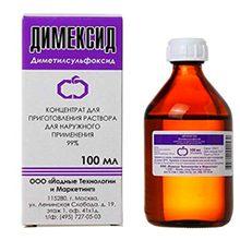 Лечение пяточной шпоры Димексидом — как правильно применять