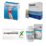 Таблетки и препараты для восстановления суставов и хрящей: список и описание