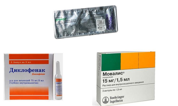 Нестероидные и противовоспалительные составы