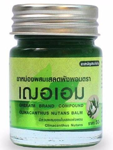 Зеленый бальзам Cheraim Brand