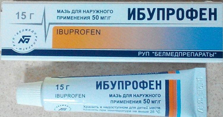 Форма выпуска мази с ибупрофеном