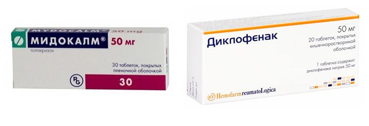 Мидокалм и Диклофенак