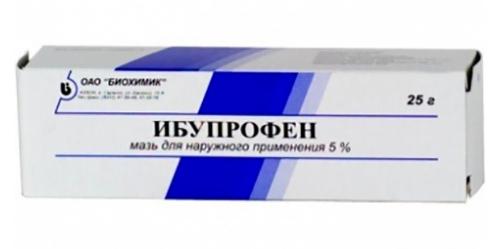 Упаковка мази с ибупрофеном