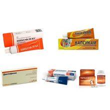 Эффективные обезболивающие средства при межпозвоночной грыже