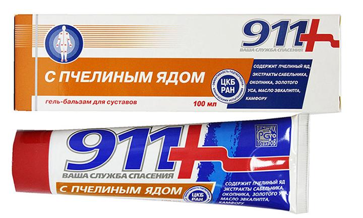 Мазь 911